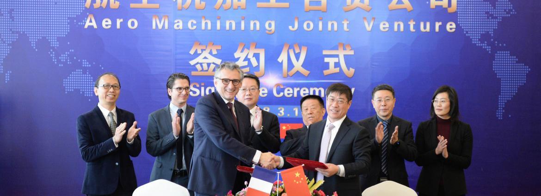 Figeac Aero Chine Shandong Nanshan Aluminium Co