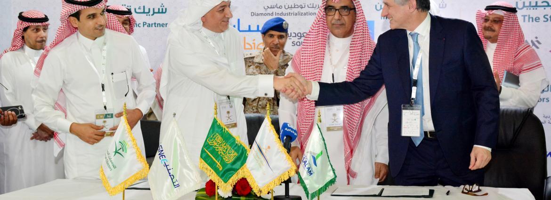 Jean-Claude Maillard - Riyad 2018